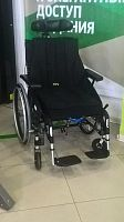 Functional wheelchair Handcare Emineo
